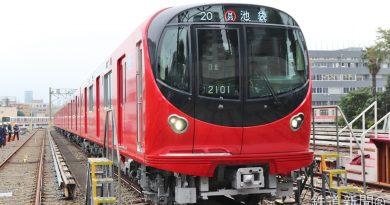 Tokyo Metro 2000