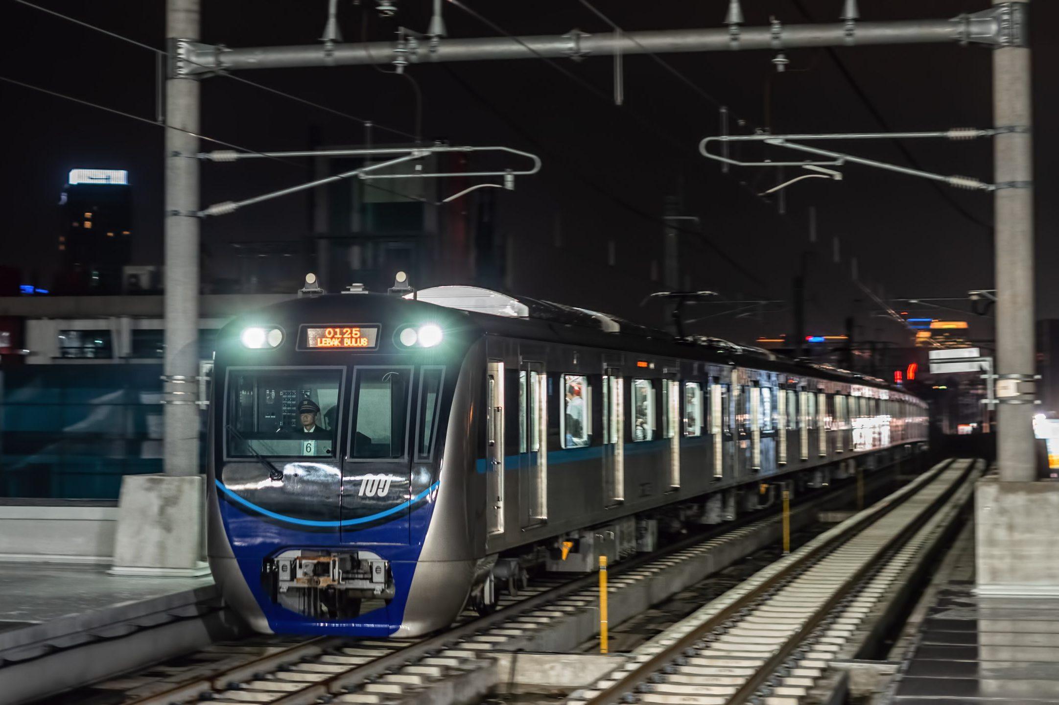 Ilustrasi kereta MRT
