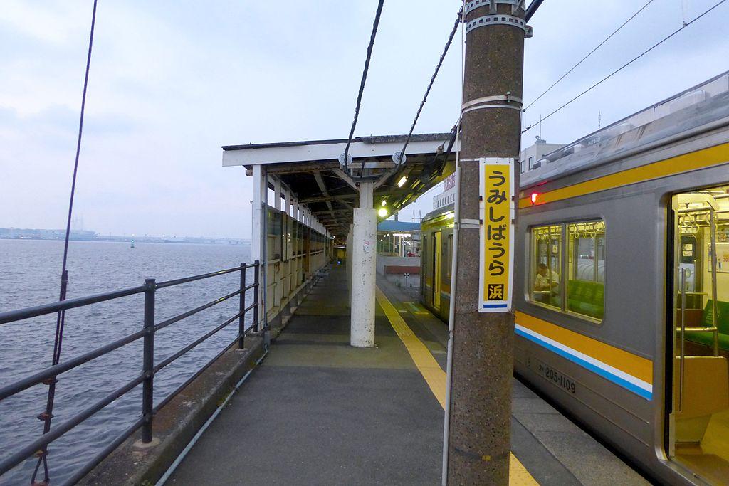stasiun umi-shibaura tanpa petugas