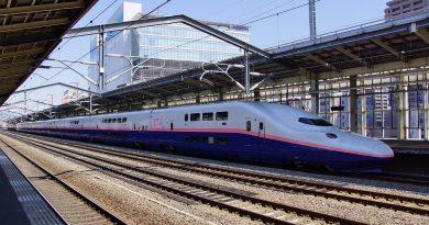 Shinkansen E4 JR East