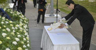 Peringatan kecelakaan Amagasaki