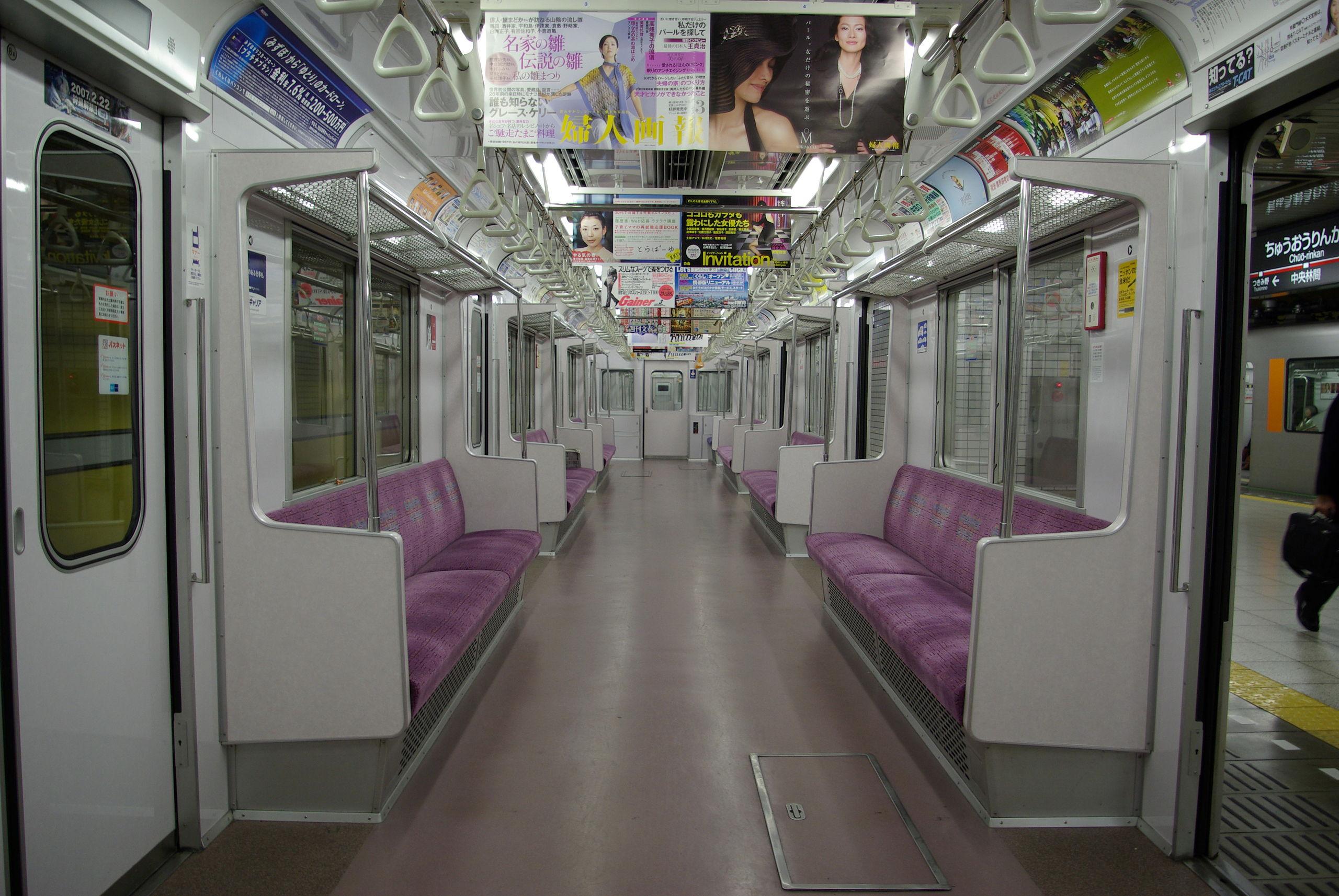 Interior KRL 8000 refurbishment