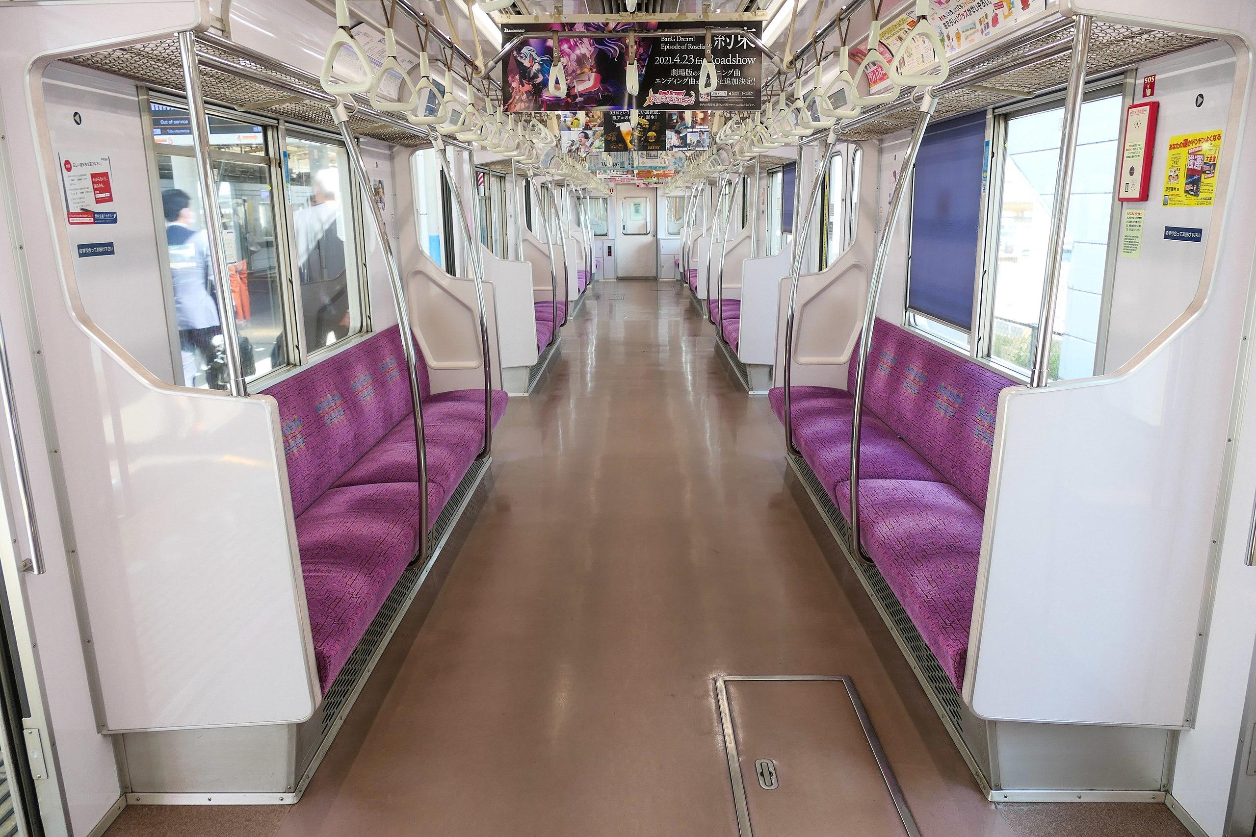 Interior 8000