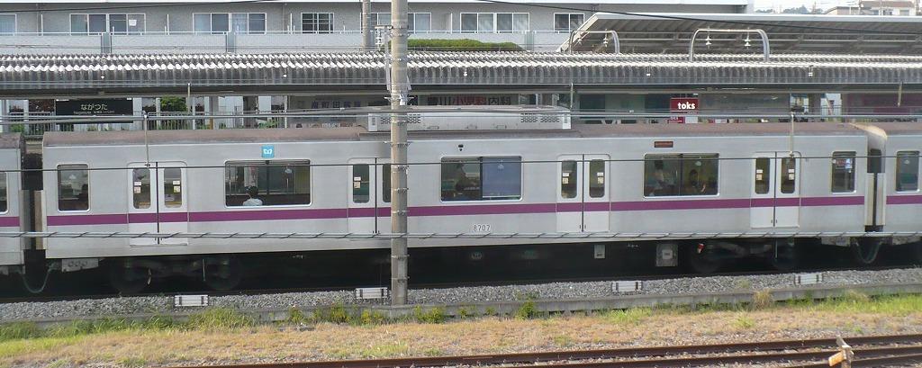 Kereta 8707